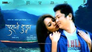 About New Nepali Movie