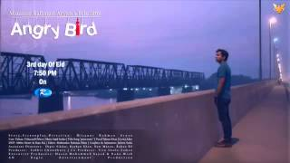 Prem Tumi by Tahsan Bangla Music video Song 2015 From Angry Bird Natok   YouTube