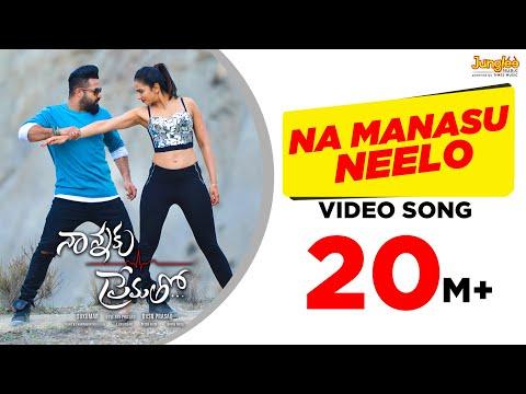 Xxx Mp4 Na Manasu Neelo Full Video Song Nannaku Prematho Jr Ntr Rakul Preet Singh 3gp Sex