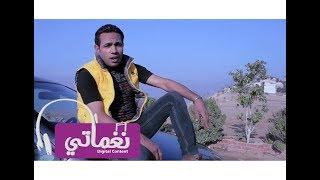 احمد توفيق انا مستغرب - Ahmed Tawfik Ana Mstgrb
