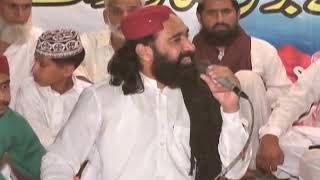 Mehfil-e-Naat(saww) 14th annual 12-08-17, Dr. Tahir Abbas Khizar Kitchi, 4/8 at bhaun distt chakwal