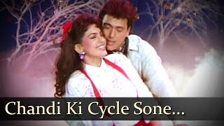 Chandi Ki Cycle Sone Ki Seat - Govinda - Juhi Chawla - Bhabhi - Bollywood Songs - Anu Malik