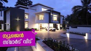Smart Home with Luxurious Interiors, Malappuram
