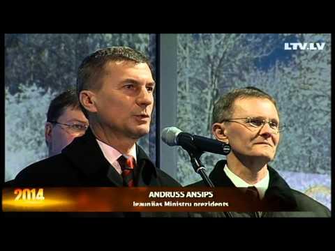 Pirmais Latvijas eiro