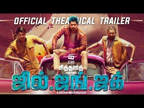 Jil Jung Juk Official Theatrical Trailer | Siddharth | Deeraj Vaidy | Vishal Chandrashekhar