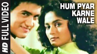Hum Pyar Karne Wale Full Song | Dil | Aamir Khan, Madhuri Dixit