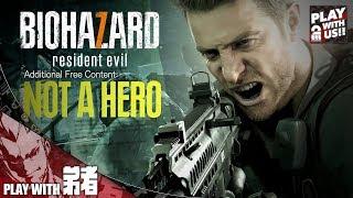 #1【ホラー】弟者の「バイオハザード7・ NOT A HERO」【2BRO.】