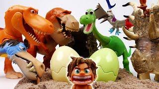 Good Dinosaur, Run~! Dino Egg Hunters Are Coming - ToyMart TV