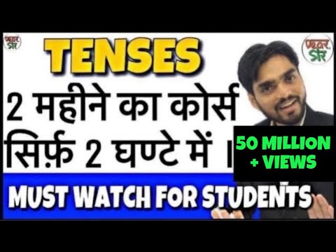 Xxx Mp4 Learn Tenses In English Grammar With Examples Present Tenses Past Tenses Future Tenses 3gp Sex