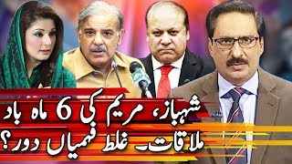 Kal Tak with Javed Chaudhry - 17 October 2017 | Express News