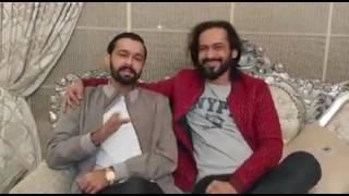 Waqar Zaka Say sorry to Junaid haider