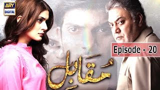 Muqabil Ep 20 - 18th April 2017 - ARY Digital Drama