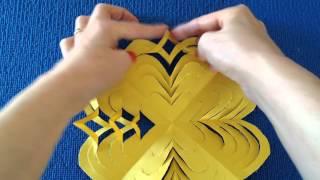 DIY. Объемная 3D снежинка из бумаги. 3D Paper Snowflake