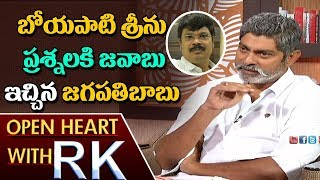 Director Boyapati Srinu Shocking Questions To Jagapathi Babu | Open Heart with RK | ABN Telugu