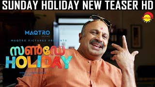 Sunday Holiday New Teaser HD | Asif Ali | Aparna Balamurali | New Malayalam Film