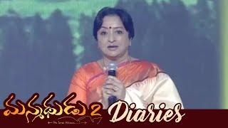 Actress Lakshmi Speech at Manmadhudu 2 Diaries Event || Akkineni Nagarjuna,Rakul Preet