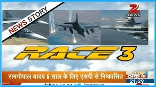 India on way to make its Air Force stronger, to purchase fighter aircraft America and Russia
