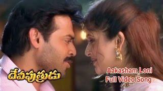 Tella Tellani Full Video Song | Devi Putrudu | Venkatesh | Anjala Zaveri | Soundarya | ETV Cinema