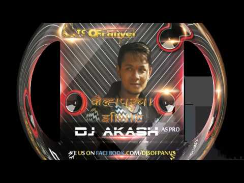 Xxx Mp4 Kolhapurcha Zingat Dj AKASH As Pro 3gp Sex