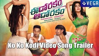 Eedo Rakam Aado Rakam Movie || Ko Ko Kodi Video Song Trailer