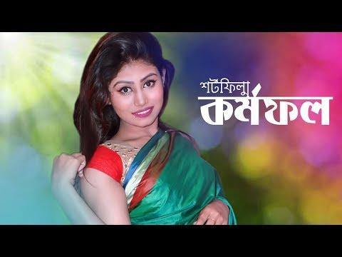 Xxx Mp4 Baba Meye Potitaloy । বাবা মেয়ে পতিতালয় । Bengali Short Film 2018 3gp Sex
