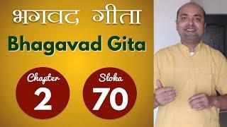 Bhagavad Gita | Ch2-70 | Sankhya Yoga | Brijit Dighe