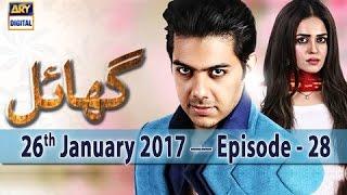 Ghayal Ep 28 - 26th January 2017 - ARY Digital Drama