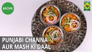 Punjabi Channa aur Mash Ki Daal | Lazzat | Masala TV | Samina Jalil