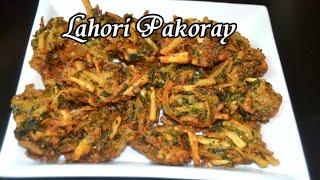Lahori Pakoray - Ramadan recipe