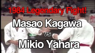 1984  Legendary Fight ! Masao Kagawa vs Mikio Yahara -1984 伝説の闘い 香川政夫 vs 矢原美紀夫[Legend]