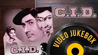 C.I.D. (1956) Songs | Dev Anand, Shakila, Waheeda Rehman | O. P. Nayyar Hits | Popular Hindi Songs