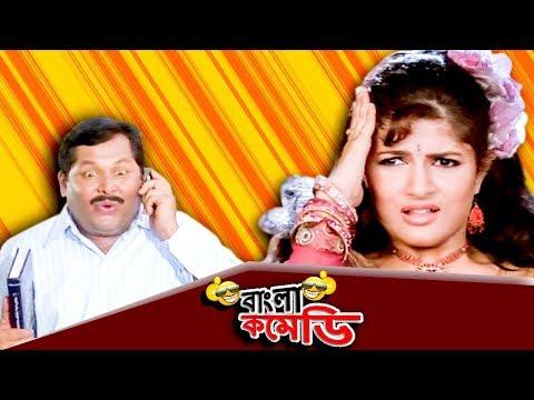 Jhornar Shobdo in Toilet|Kharaj Mukherjee Comedy|HD|Superhit Comedy Videos|Bangla Comedy