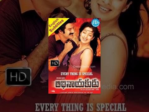 Adhinayakudu Telugu Full Movie   Balakrishna, Lakshmi Rai, Saloni   Parachuri Murali   Kalyani Malik