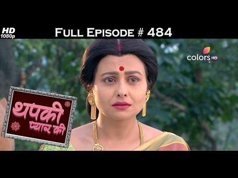 Thapki Pyar Ki - 10th November 2016 - थपकी प्यार की - Full Episode HD