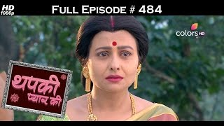 Thapki Pyar Ki - 10th November 2016 - थपकी प्यार की - Full Episode HD