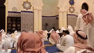 Eid Ul Azha Bakri Eid Takbeer In Makkah, An Naseem, Saudi Arabia