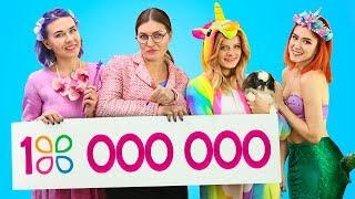 All Around The World! 10 000 000!