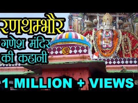 Xxx Mp4 Story Of Ranthambore Ganesh Temple 3gp Sex