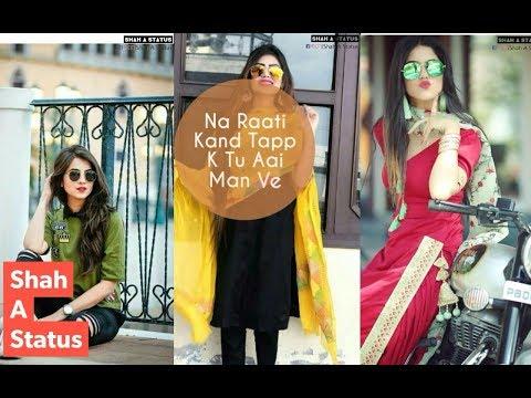 Je Pata Lga Mere Dad Nu Whatsapp status | Jaani Tera Naa | Shah A Status | Girl Attitude | Status |