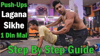 How To Do Push-Ups For Beginners | Step By Step Push Up Guide (Hindi)