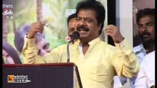 Pandiarajan at Manam Nilluna Nikkadhadi Audio Launch