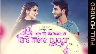 Gal Tere Mere Pyar Di (Full Video) Bharat Feat. Akki   Latest Punjabi Song 2017   Swagan Records