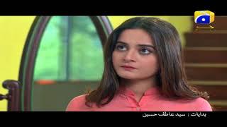 Hari Hari Churian Episode 13 Promo | HAR PAL GEO