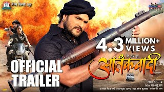 Aatankwadi | Bhojpuri Movie | Official Trailer 2017