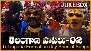 Telangana Special Songs   Telugu Sentimental Songs   Amulya Audios And Videos