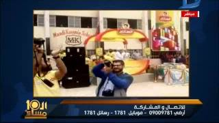 العاشرة مساء  فيديو صادم يفضح منظومة التعليم فى مصر مدير مدرسة يرقص على أغانى المهرجانات