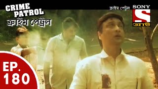 Crime Patrol - ক্রাইম প্যাট্রোল (Bengali) - Ep 180 - Political Leader Murder Case (Part-2)