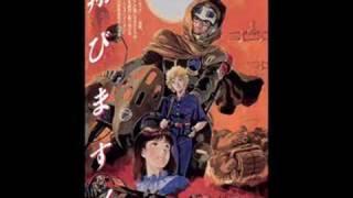 Venus Wars - Asu e no Kaze - Joe Hisaishi