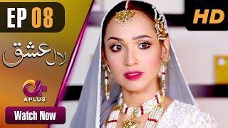 Drama | Laal Ishq - Episode 8 | Aplus Dramas | Faryal Mehmood, Saba Hameed, Waseem Abbas, Babar Ali