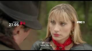 Film: Braća po babine linije